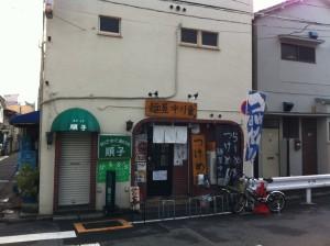 麺屋中川會外観